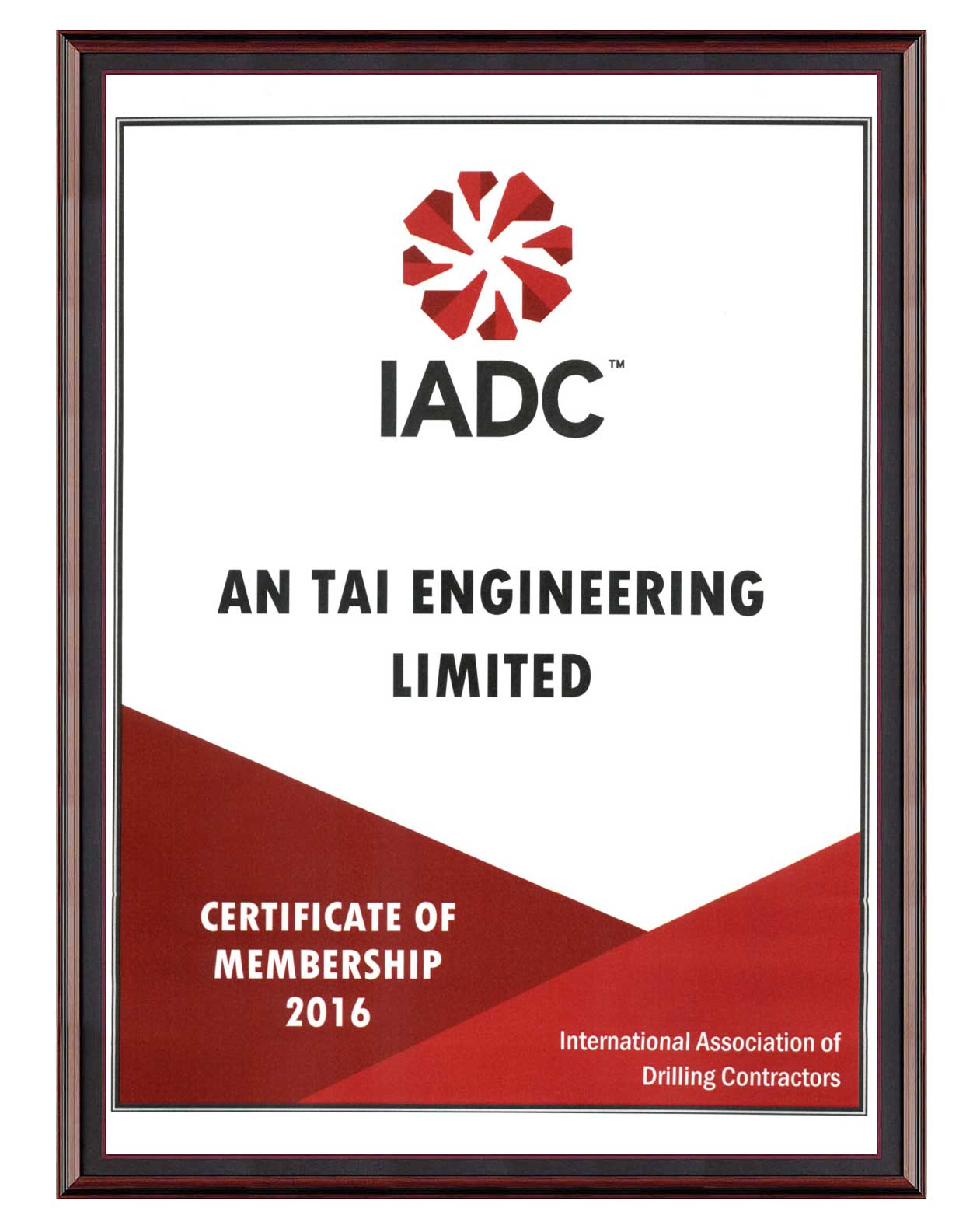 Certifications Antai Engineering Limited